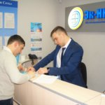 Центр обслуживания клиентов — 1 год