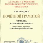 Награда Министерства