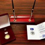 Поздравляем со званием «Почетный энергетик»